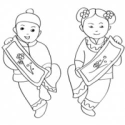 Coloriage d'enfants de Chine