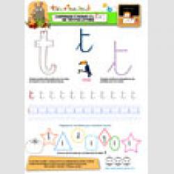 Activités avec la lettre T