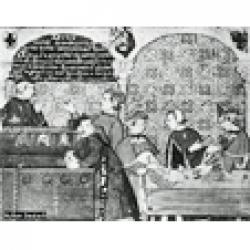 Découvrez l'histoire et origines de la Banque sur notre site Tête à modeler