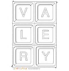 Activités prénom Valery