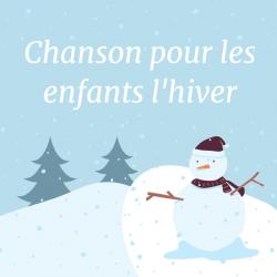 Imprimer la poésie chanson pour les enfants l'hiver- une poésie pour les enfants de primaire. Une poésie illustrée sur le theme de l'hiver. un poème de Prévert.