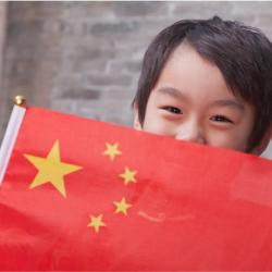 Dossier sur la chine : drapeau , hymne, histoire, culture , art , cuisine , architecture. Cette rubrique vous propose un ensemble de fiches de synthèse pour découvrir la Chine et la faire découvrir à votre enfant. Ce vaste pays de culture multimillénaire,