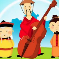 Trois chinois et une contrebasse est une petite comptine pour apprendre les voyelles aux enfants. Une petite chanson bien rythmée et rigolote que vos enfants vont adorer