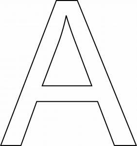 A majuscule - motif à imprimer