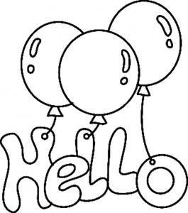 Ballon 04 - motif à imprimer