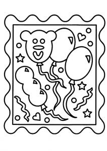 Ballon 05 - motif à imprimer