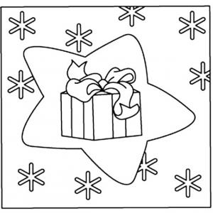 Cadeau 03 - motif à imprimer