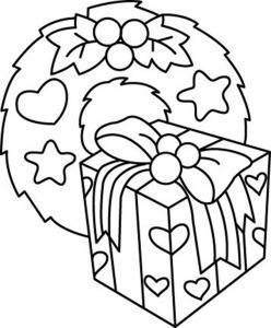 Cadeau 04 - motif à imprimer