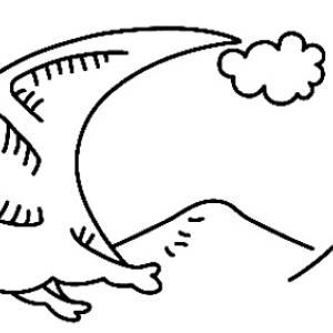 Dinosaure 10 - motif à imprimer