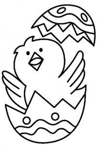Poussin 13 - motif à imprimer