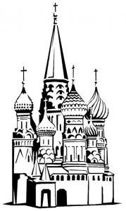 Saint Basile - motif à imprimer