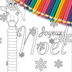 Une jolie carte gratuite à imprimer, colorier, compléter et à offrir à sa famille pour Noel. Cette jolie carte sera un cadeau parfait pour Noël avec un petit poeme inscrit a l'interieur.
