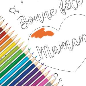 Une jolie carte gratuite à imprimer, compléter et à offrir à la meilleure maman pour la fete des meres. Cette jolie carte sera un cadeau parfait pour la fete des meres avec un petit poeme inscrit a l'interieur. copie