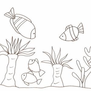 Imprimer le coloriage des poissons au fond de la merImprimer le coloriage des poissons au fond de la mer