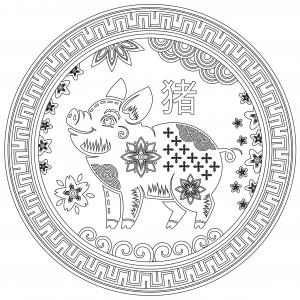 Voici un coloriage du Nouvel An chinois à imprimer gratuitement. Un dessin du Carnaval chinois à imprimer pour tous les petits amoureux de la Chine. Page 13
