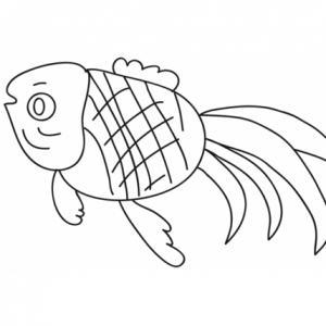 Coloriage sur la chine : poisson - dessin d'inspiration chinoise pour le coloriage des enfants