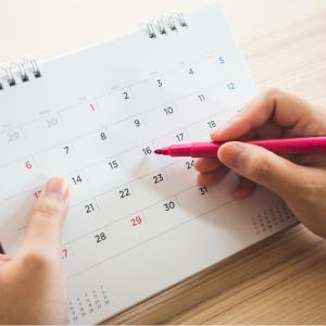 La date de ces fêtes est fixée une fois pour toute et elle ne varie pas. Voici la liste des dates des fêtes fixes du calendrier.