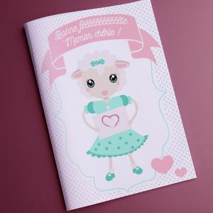 Une jolie carte gratuite à imprimer, compléter et à offrir à la meilleure maman pour la fete des meres. Cette jolie carte sera un cadeau parfait pour la fete des meres avec un petit poeme inscrit a l'interieur,