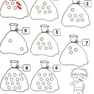 Demandez à votre enfant d'ajouter ou de barrer les billes en trop et manquantes pour que le contenu du sac corresponde à l'étiquette. Exercice 1 maternelle niveau 3 - cycle 1