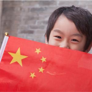 La marche des volontaires est l'hymne national de la chine. Retrouvez des infos sur l'hymne chinois.