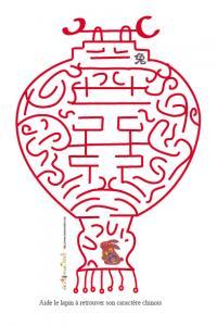 Jeu de labyrinthe lanterne chinoise