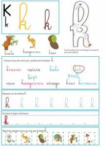 """Page d'activité sur le """" k """" pour le livre GS / CP sur les minuscules"""