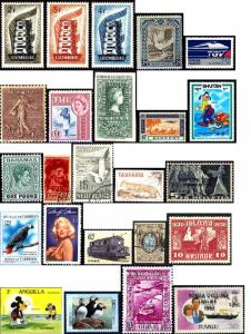 Timbres du monde 3 - junior