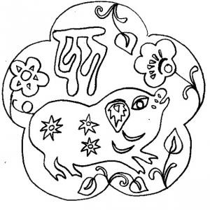 Coloriage Cochon Simple.Coloriage Chine Coloriages Et Dessins Sur La Chine