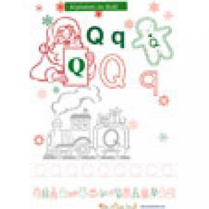 Q lettre à colorier de l'alphabet de Noël