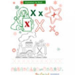 Lettre X - Alphabet Noël à colorier