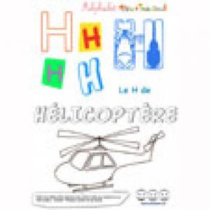"""Alphabet : lettre """"H"""" majuscule à imprimer"""