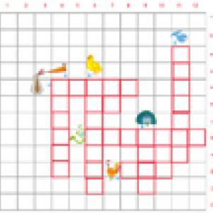 Imprimer la grille 4 de mots croisés des animaux de la ferme primaire cycle 2
