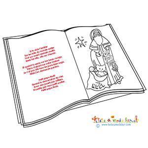 Petit Papa Noël , chanson à colorier