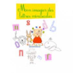 Couverture de l' imagier des lettres minuscules