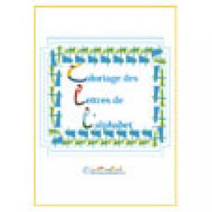 Couverture alphabet cursif