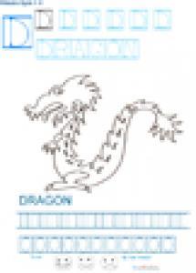 Exercice d'écriture et de graphisme : D et DRAGON