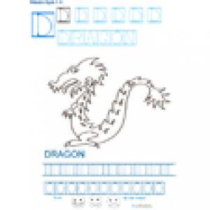 Imprimer la fiche graphisme sur D de Dragon