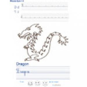 Imprimer la page d'écriture sur le dragon