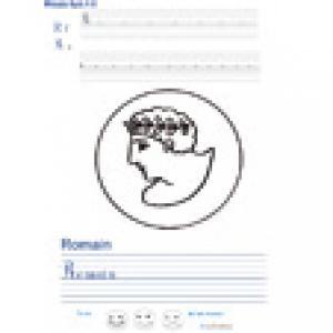 Imprimer la page d'écriture sur le romain