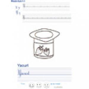 Imprimer la page d'écriture sur le yaourt