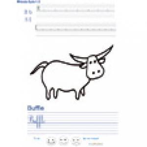 Imprimer la page d'écriture sur le buffle