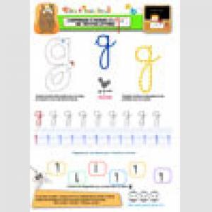 page du g comme girouette : apprendre à écrire la lettre G