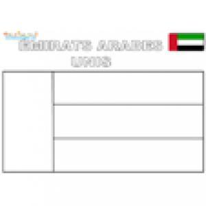 Coloriage drapeau des Emirats Arabes Unis