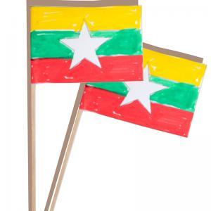 Fabriquer un fanion de Birmanie