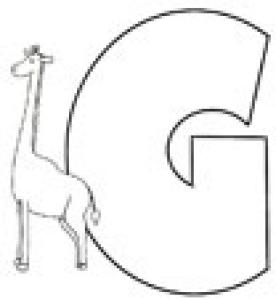 Colorie le G de l'alphabet comme GIRAFE