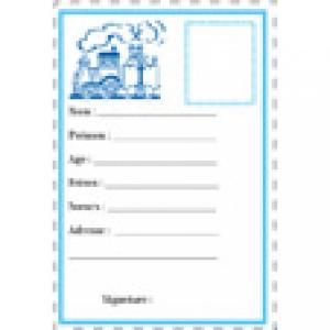 carte d'identité I