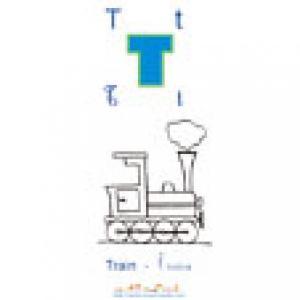 Planche T de l'imagier majuscules
