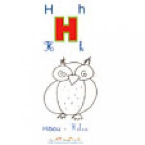 Planche H de l'imagier des majuscules