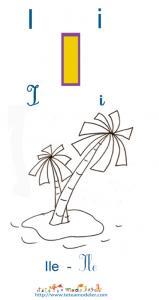 Apprendre le I et colorier le Ile