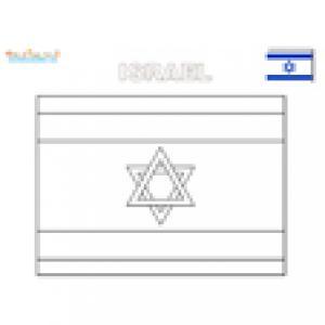 Coloriage du drapeau d'Israel